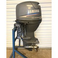 Outboard Motor - Outboard Motor Suppliers, Buyers