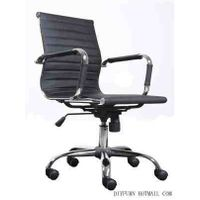 office/executive/PU chair thumbnail image