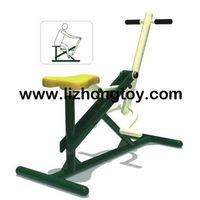 Health Ride Device