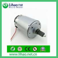 HRS-550SH micro motor for electric tool