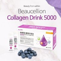 Di Jia Beaucellion Collagen Drink 5000 for Health & Beauty (20ml X 14ea)