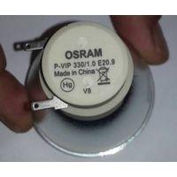 osram projector lamp P-VIP-330/1.0 E20.9