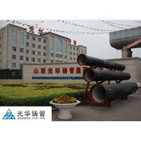 iso2531 & bs en545 Ductile iron pipes