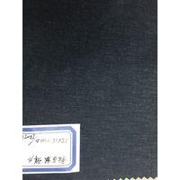 linen52% viscose45% spandex3%