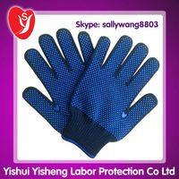Double Sided Black Cotton Knitted Gloves