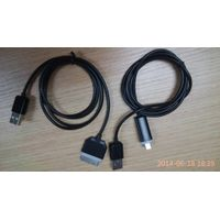 Smart Iphone5 Light USB Cable