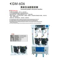 Universal hydraulic sole press machine with automatic positioning thumbnail image