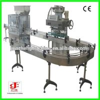 Glass-jar-filling -and -capping -machine