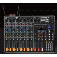 multi functional mixer for outdoor home audio thumbnail image
