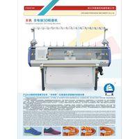 3D vamp knitting machine/ flat knitting machine for sports shoes thumbnail image