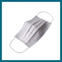 safety supplies disposable mask