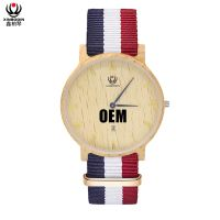 XINBOQIN Factory Wholesale Bamboo Wooden Watch Factory Custom your own Watch OEM ODM