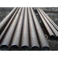 seamless welded steel pipe