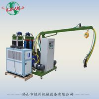Mattress PU Low Pressure Foam Making Machine