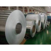 Aluminum Coil Ceiling Stock