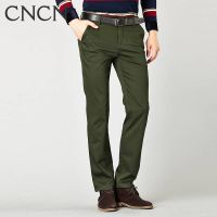 CNCN 2015 autumn grey commercial casual slim anti-wrinkle male trousers