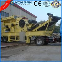 china supplier new product price for mobile stone crusher jaw crusher with CE ISO certificate thumbnail image