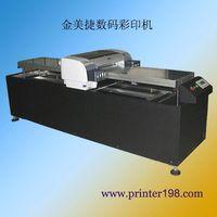 MJ4018 Flatbed Digital Printer thumbnail image