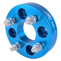 Aluminum 4x100 wheel Spacers adapters thumbnail image