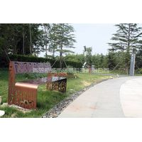 Public Art Bench