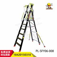 Cheap Price Metal Collapsible Movable Household ladder