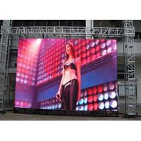 Full Color Curtain LED Display