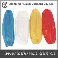HXO-01:PE Sleeve Cover
