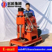 ZLJ650 Grouting Reinforcement Drilling Rig thumbnail image