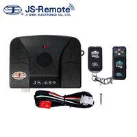 Garage Door Remote Control thumbnail image