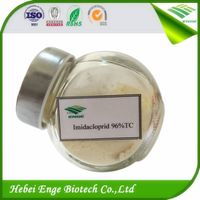 Factory of Insecticide Imidacloprid 96%TC,35%SC, 30%SC,70%WDG
