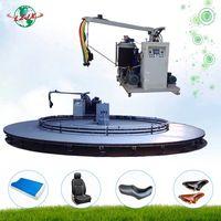 Polyurethane injection moulding machine thumbnail image