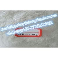 hot sale product NM2201 CAS NO.837122-21-7 top quality reasonable price