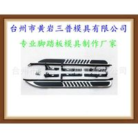 ABS automotive injection molding,plastic injection auto parts,customized