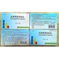 API bulk powder PGE1 Prostaglandin E1 Alprostadil 100mcg