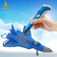 3D drawing pen  3D printer pen