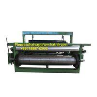 SG160/250-2JD Heavy duty CNC Metal Wire Mesh Weaving Machine thumbnail image