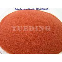 Beta-Carotene thumbnail image