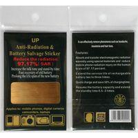mobile sticker Anti-radiation Sticker energy save chip thumbnail image
