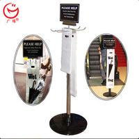 2018 New business opportunity umbrella bag stand