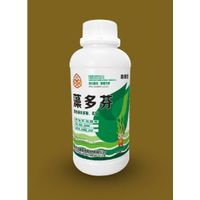 liquid seaweed extract fertilizer foliar spraying thumbnail image