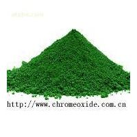 chrome oxide green for ceramic thumbnail image