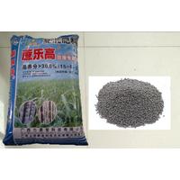 Zhelegao Intelligent ecological formula fertilizer for sugarcane