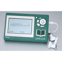 Religion Speech Audio electronic Digital Holy Quran Player(AL-OK777S)--Islamic Muslim Electronic