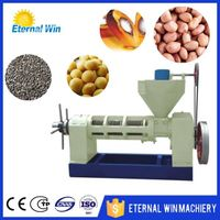 palm kernal oil press machine thumbnail image