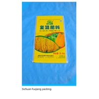 pp woven plastic bag manufacturer china