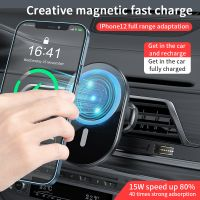 PhoneMust 15W Car Vent Mount Magnetic Car Charger PM-H17 thumbnail image