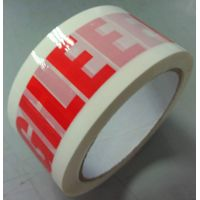 Water Based BOPP Adhesive Packing Tape