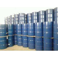 RPO Rubber Processing Oil thumbnail image