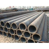 supply steel pipe