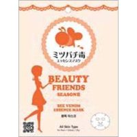BEE VENOM BEAUTY FRIENDS SEASON 2 SHEET MASK